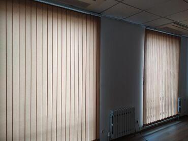 шторы в Кыргызстан: Жалюзи всех видов! Вертикальные. Горизонтальные. Рол шторы. Рол шторы