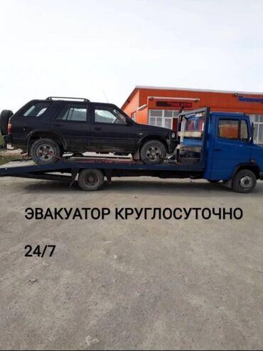 длинное платье с вырезом на ноге в Кыргызстан: Эвакуатор | С ломаной платформой Бишкек