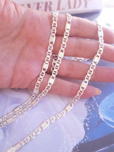 Ostali nakit - Srbija: Narukvica  Cena 1800  lanac Cena 4300 Sj