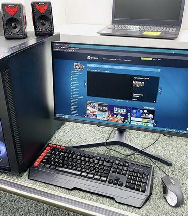 джойстики msi в Кыргызстан: Компьютер игровой мощный  -модель-aorus/msi  -процессор-amd ryzen 7/