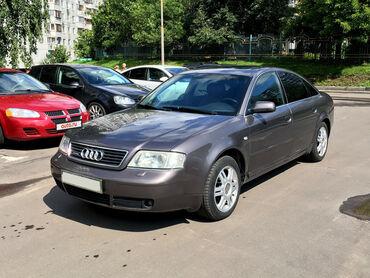audi 80 1 8 quattro в Кыргызстан: Audi 1.9 л. 2000