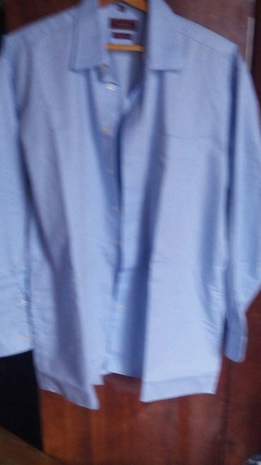 """Продаю: брендовая  рубашка  """"PETER  FITCH"""" ,  в Лебединовка"""