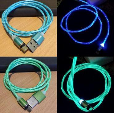 SVETLECI magnetni kablovi za punjenje Micro, USB-C, iPhoneSvetleci