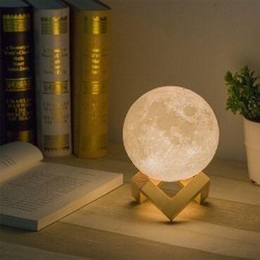 Лампa 3D в виде луны.  Этo ночник, котopый дополняет рeалиcтичноcть лу