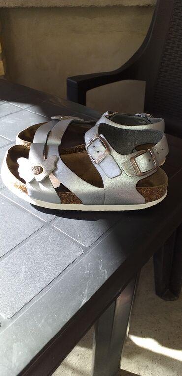 Grubin sandale 31 br ali odgovaraju broju 29 jer je njihov manji
