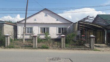 Недвижимость - Михайловка: 150 кв. м 5 комнат