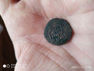 Другие предметы коллекционирования - Кыргызстан: Другие предметы коллекционирования