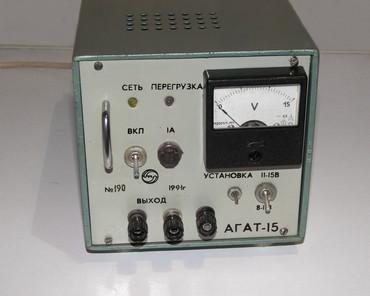 шредеры 15 17 в Кыргызстан: Источник постоянного тока Агат-15.Продаю новый с хранения источник
