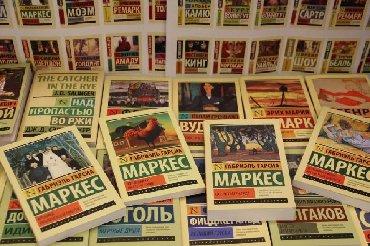 фотопечать на поверхности в Кыргызстан: При покупке от 3 книг, скидка в 10%Мягкий переплет.Нужно