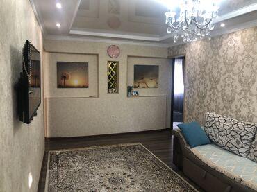 сер в Кыргызстан: Продается квартира: 3 комнаты, 59 кв. м