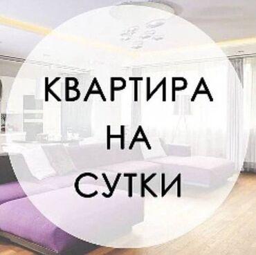 10074 объявлений: 1 комната, Постельное белье, Кондиционер, Парковка