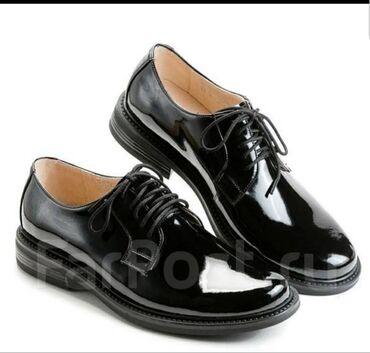 Полуботинки из лаковой кожи лакированные ботинки, демисезонная обувь