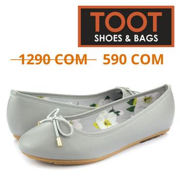 TOOT Shoes&Bags  Балетки Женские  Артикул: 083-182(3)  Цвет: Серый
