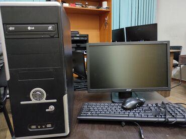 Компьютер 4-х ядерныйCore 2 quadRam 4 gbHdd 500 gbMonitor 18.5 дюймДВД
