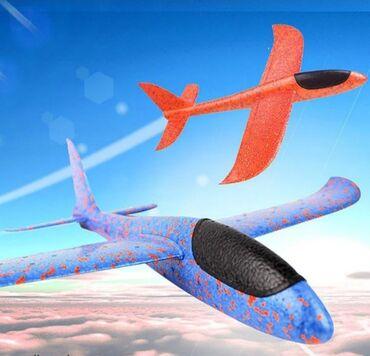 Метательные самолеты