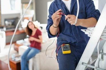 Вызов Профессионального электрика электрик электрик. Дима в Бишкек