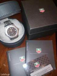 TAG Heuer professional 200 meters σε Αθήνα