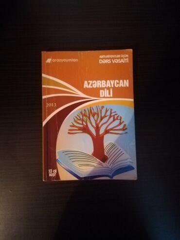 Kitab, jurnal, CD, DVD Salyanda: 2013-cü il 13-cü neşr abituriyentler üçün ders vesaiti