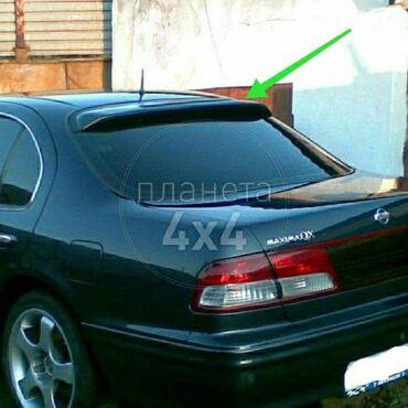 Распродажа козырьков Nissan MaximaТюнинг, нисан, ниссан