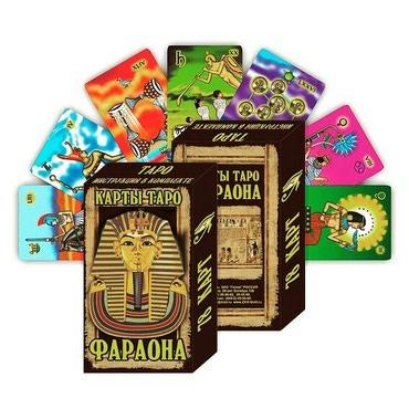 Карты VIP Таро Фараона 78 карт 80х114мм в Бишкек