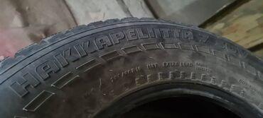 бэушные шины в Кыргызстан: 265/65/18 Шипованная, 95% Дорогая  Nokian Nordman 7