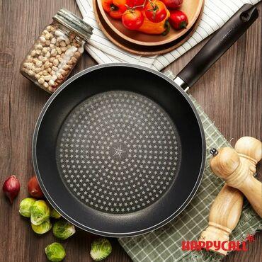 Посуда Из Ю.Кореи, от торговой марки HappyCall! Прочность ! Надёжность
