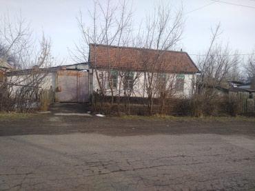 Пр дом город Токмок район Пакровка в Токмак