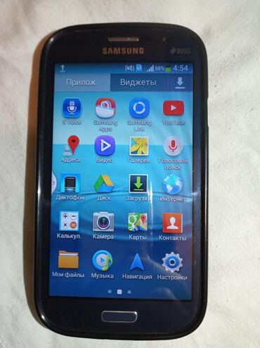 samsung galaxy c7 в Кыргызстан: Б/у Samsung Galaxy Grand Dual Sim Черный
