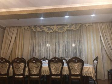 Продается квартира: 4 комнаты, 132 кв. м