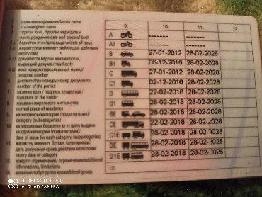 Водитель фуры - Кыргызстан: Ищу работу на водителя на все котегории,На грузовые машины,на фуры