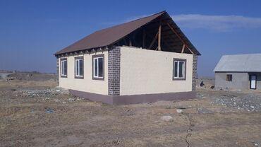 купить диски гольф 4 в Кыргызстан: Продам Дом 10 кв. м, 4 комнаты