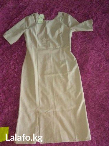 Платье. красивый цвет. 46 размер. но надо мерить. в Кок-Ой