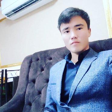 Другие специальности в Кызыл-Кия: Ищу работу в хорошем коликтиве и работой желательно в городе не имеет