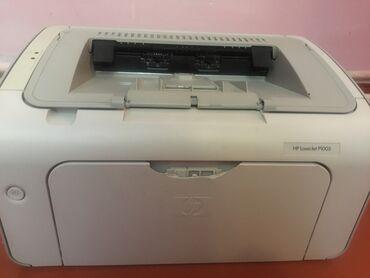 - Azərbaycan: Printer. hp
