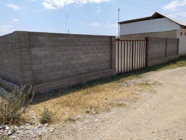 чек в Кыргызстан: Продам соток