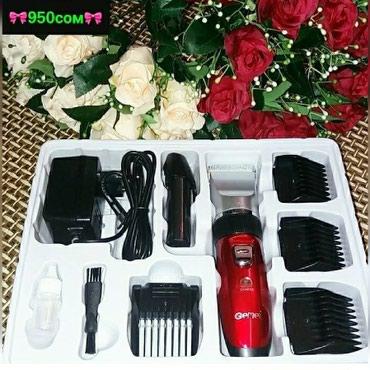 Машинка для стрижки волос! в Бишкек