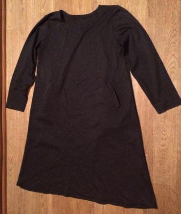 Платье плотное. Сзади длиннее. Размер до 48 можно. С карманами   в Бишкек