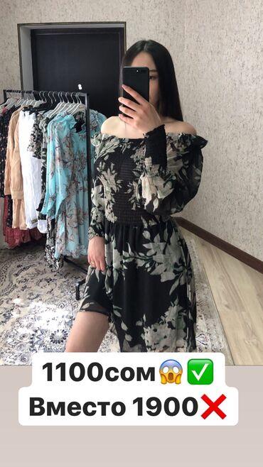 Платья по низким ценам Турция листайте чтобы увидеть больше моделей