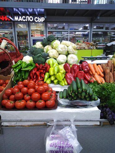 Овощи, фрукты - Кыргызстан: Фрукты овощи доставка по городу на дом заказывайте заранее