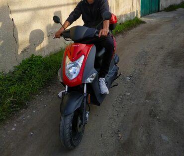 продать машину бишкек в Кыргызстан: Срочно продаю или меняю скутер на авто с моей доплатой Фирма kymco agi
