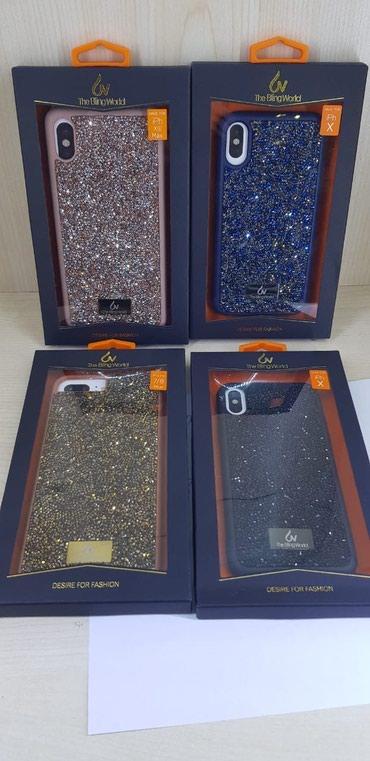 Samsung Iphone Modellere keys в Bakı