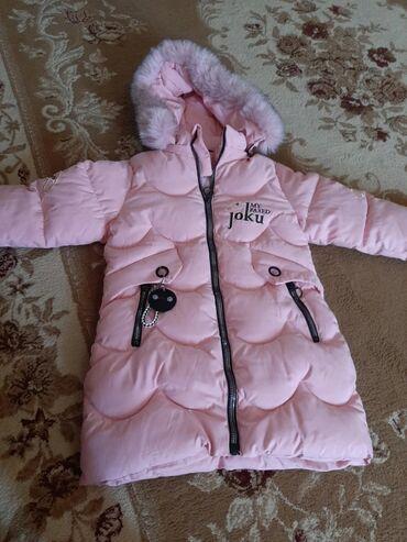Куртка новая для девочек на 7-10лет. Цвет розовый, фото не передает св