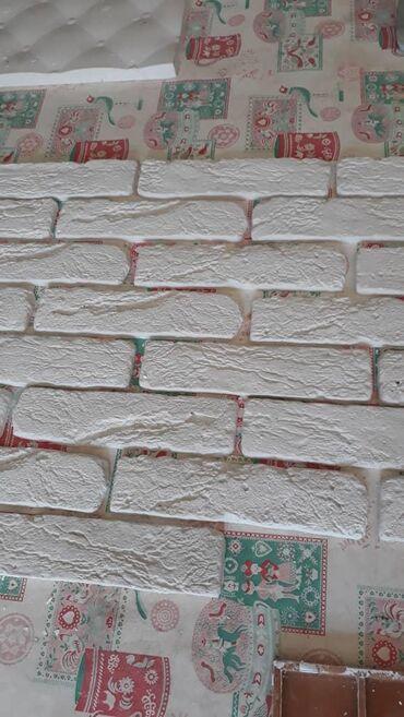 камень цезариния в Кыргызстан: Гипсовый кирпич. Гипсовый камень. Фасадный камень. Изготавливаем из вы