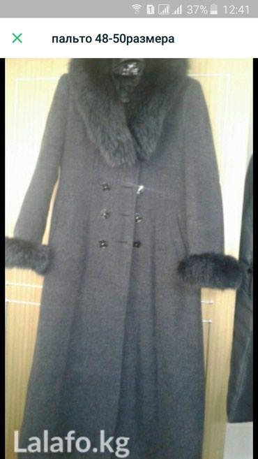 Продаю пальто размер 50-52 1000с в Токмак