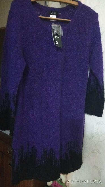 Кардиган-пальто р.50-52