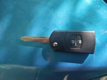 Продаю новый выкидной ключ на мазду 3; 6. в Бишкек