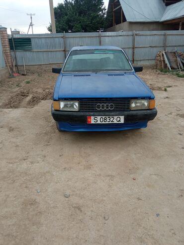Транспорт - Бакай-Ата: Audi 80 1.8 л. 1986