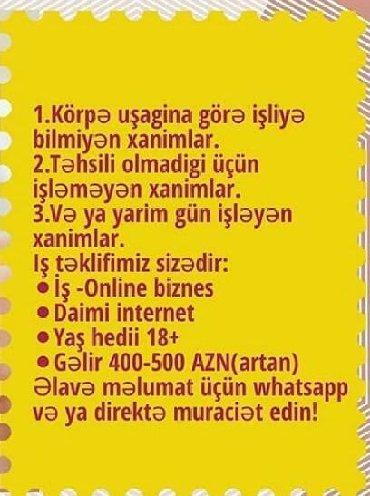 подарки женщине на день рождения в Азербайджан: Консультант сетевого маркетинга. Oriflame. Любой возраст. Неполный рабочий день