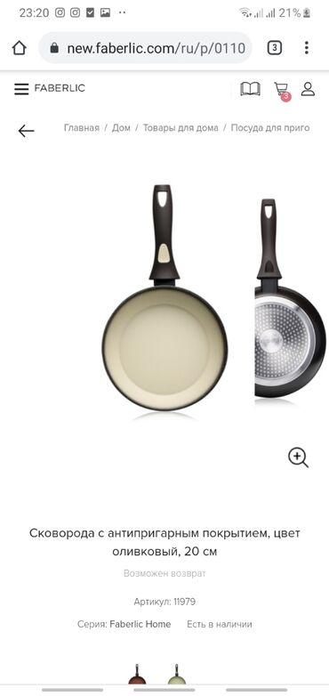 Сковородас инновационным двухслойным покрытием Greblon C2 позволит