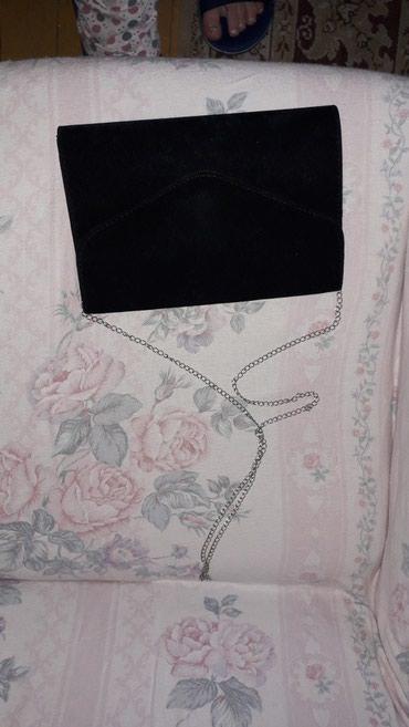 Pismo torbica plis - Nis
